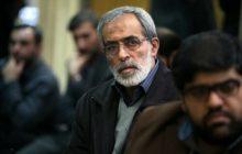 سازمان اطلاعات سپاه روزهای آتی خبرهای مهمی را منتشر می کند