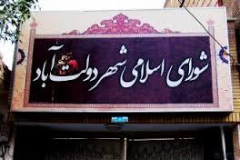 اخوان گزینه شورای شهر دولتآباد جهت تائید صلاحیت به استانداری اصفهان معرفی شد