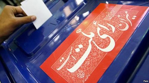 مردم شاهینشهر و برخوار خواستار کاندیداتوری«حمیدرضا مقدسی»برای مجلس شدند