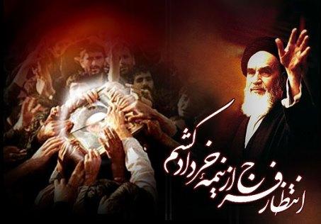 مراسم بیستونهمین سالگرد ارتحال امام(ره) عصر امروز برگزار می شود