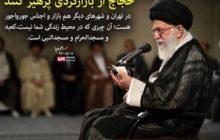 حج مظهر «عظمت، وحدت و یکپارچگی و قدرت امت اسلامی» است