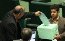 مجلس به ۱۶ وزیر پیشنهادی دولت تدبیر و امید اعتماد کرد/بیطرف با ۱۳۲ رای از راهیابی به پاستور جا ماند
