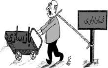 پاداش ۲۵ میلیون تومانی شهردار سابق شاهینشهر تائید شد/ شهرداری شاهینشهر مادرخرج بسیاری از ارگانهاست/ دامنه فساد به شکل قانونی در همه جا گسترش یافته است