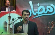 باقری رئیس جدید دادگستری شهرستان شاهینشهر و میمه شد