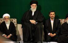 رهبر انقلاب اسلامی طی پیامی درگذشت حاج داود احمدینژاد را تسلیت گفتند