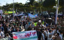 شورای هماهنگی تبلیغات طی اطلاعیهای از مردم شاهینشهر و میمه برای حضور باشکوه در راهپیمایی ۱۳ آبان دعوت به عمل آورد