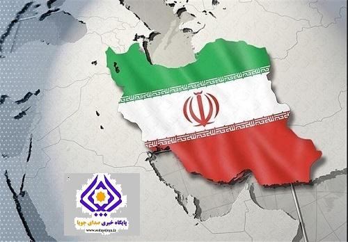 مهمترین تحولات ایران و جهان در روزی که گذشت