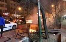 شاهینشهر اصفهان شب ناآرامی را پشت سر گذاشت/اعتراض مردم به افزایش فقر و بیکاری در ایران