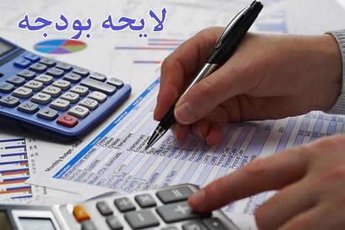 کاهش ۲۷ میلیارد تومانی بودجه سال آینده شهرداری شاهینشهر نسبت به امسال