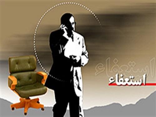 فرماندار شهرستان شاهینشهر و میمه از سمت خود استعفا داد
