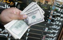 ادامه روند صعودی نرخ دلار و سکه در بازار آزاد ایران/نرخ هر دلار آمریکا از ۶۵۰۰ تومان فراتر رفت
