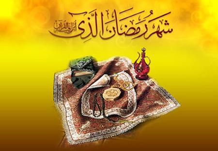 برنامههای ستاد عملیات رمضان المبارک اداره تبلیغات اسلامی شاهینشهر ومیمه منتشر شد