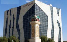 چه خبر از شهرداری و شورای اسلامی شهر شاهینشهر