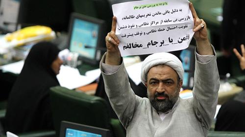 امروز مجلس به بخشی از وظایف خود عمل کرد/ اطرافیان آقای روحانی کولر USA را جا گذاشتند/ مردم ایران شفافیت را باید از خود آغاز کنند/ یکی از دلایل عدم استقبال نمایندگان از شفافیت، چشم طمع به انتخابات بعدی است