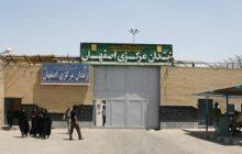 مختاری عضو شورای شهر شاهینشهر جهت سپری کردن دوران محکومیت به زندان رفت