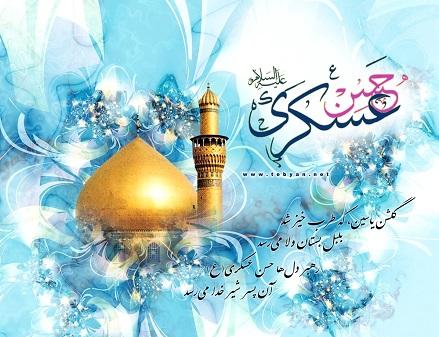 مهمترین ویژگی امامت امام حسن عسکری(ع) آمادهسازی شیعیان برای دوران غیبت است