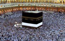 حجت الاسلام اصحابی مسئول جدید دفتر نمایندگی بعثه مقام معظم رهبری در گلستان شد