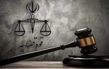 مدیرمسئول پایگاه خبری«صدای جویا»به کلانتری 11 شاهینشهر احضار شد