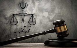 علیه جریان موسوم به عدالتخواهی شاهینشهر نزد مراجع قضایی طرح دعوا کرد