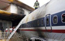 شهردار تیران در پی حادثه هواپیمای نیروی هوایی ارتش پیام تسلیتی صادر کردند