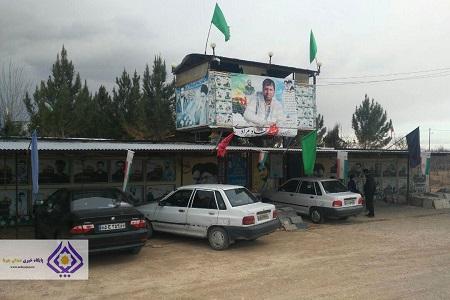 گزارش تصویری از بوستان امام (ره) و شهدای محمودآباد اصفهان