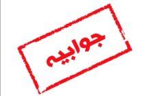 حجتالاسلام یوسفی خطاب به رئیس شورای شهر شاهینشهر؛ لطفاً فرافکنی نکنید/ موضعگیریهای ابراهیمی ناغانی در راستای انتخابات است