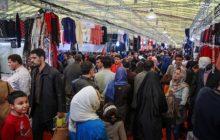 نمایشگاه بهاره با هدف تأمین مایحتاج عمومی در شاهینشهر اصفهان گشایش یافت