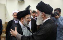 با حکم رهبر معظم انقلاب اسلامی: حجتالاسلام سید ابراهیم رئیسی رئیس قوه قضاییه شد