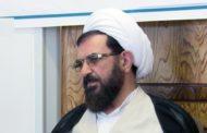 حجتالاسلام ملکیان دستجردی بهعنوان امامجمعه سپاهان شهر منصوب شد