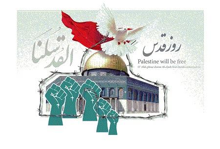 عکس/ حضور گسترده مردم شاهینشهر اصفهان در راهپیمایی روز جهانی قدس