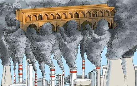 سهم شاهینشهر از آلایندگی پالایشگاه اصفهان چیست؟