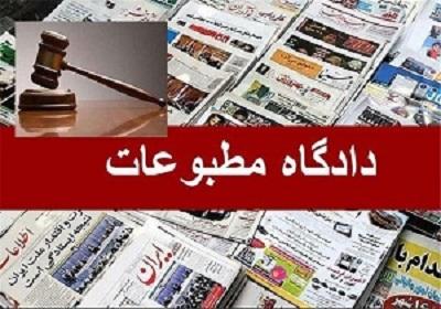 عضو شورای شهر شاهینشهر از پایگاه خبری صدای جویا شکایت کرد