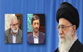 فتاح و بختیاری به ترتیب رؤسای جدید بنیاد مستضعفان و کمیته امداد امام خمینی(ره) شدند
