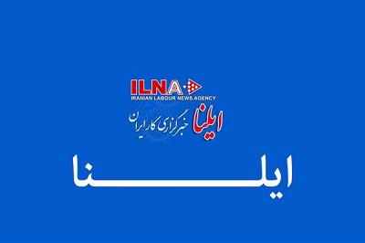خبرگزاری رسمی ایلنا در شهرستانهای برخوار، شاهینشهر و میمه شروع به فعالیت کرد