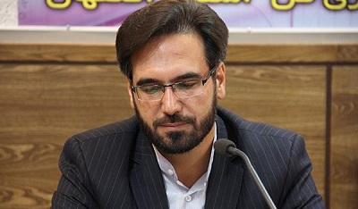 سید نصرالدین صالحی دادستان شهرستان شاهینشهر و میمه میشود