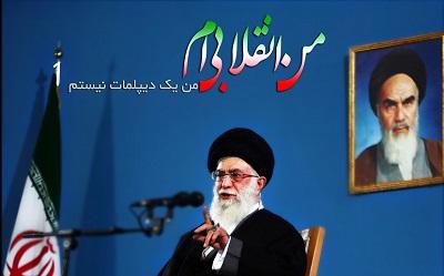 ناکارآمدی اصلاحطلبان در مدیریت شهر شاهینشهر به ضرر مردم تمام شد