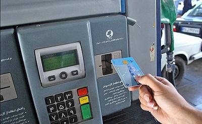 دولت تدبیر و امید سهمیه بندی بنزین را شروع کرد