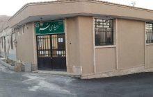 معرفی روستای هدف گردشگری سُه از توابع شهرستان شاهینشهر و میمه