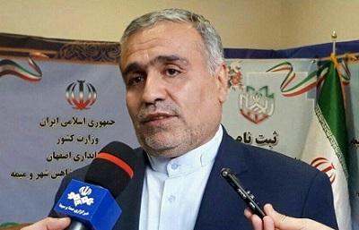 علیرضا بصیری جزی به عنوان فرماندار جدید خمینی شهر معرفی شدند