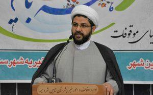 مسئولان اصفهان در انتخاب شهردار جدید شاهینشهر مداخله نکنند