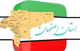 داوطلبان حوزه انتخابیه شاهینشهر و برخوار ثبتنام خود را بهروزهای آخر موکول نکنند