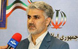 مردم حوزه انتخابیه شاهینشهر، میمه و برخوار تخلفات انتخاباتی را گزارش دهند