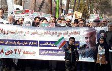 ویدئو حمایت مردم انقلابی شاهینشهر از سپاه و نظام مقدس جمهوری اسلامی ایران