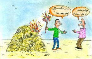 وعدههای پشمکی و سرخرمن اعضای شورای شاهینشهر به خبرنگاران/تهدید نکنید، دادن اتاق پیشکش