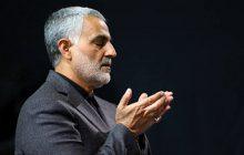 شهردار و اعضای شورای شهر شاهینشهر شهادت سپهبد سلیمانی را تسلیت گفتند