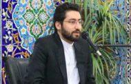 تنها کاندید جامعه حقوقی و وکالت اصفهان مورد تایید شورای نگهبان قرار گرفت+رزومه