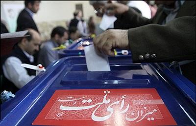 امیر باقریان از ادامه رقابت در عرصه انتخابات مجلس انصراف داد