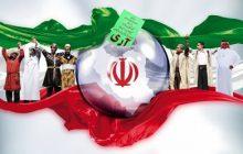 اداره تبلیغات شاهینشهر فرا رسیدن 12 فروردین روز جمهوری اسلامی را تبریک گفت
