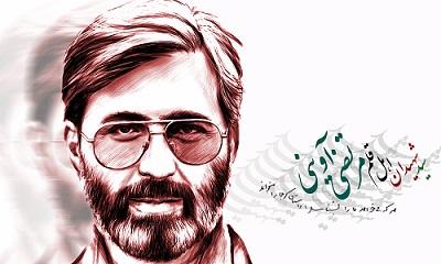 تبلیغات اسلامی شاهین شهر و میمه فرا رسیدن سالروز شهادت شهید آوینی را گرامی داشت