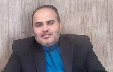 کانال تلگرامی ماهنامه شفافیت دیروز تعطیل شد+سند
